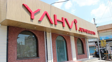 yahvi jewellery shop gmvt service by EUAM